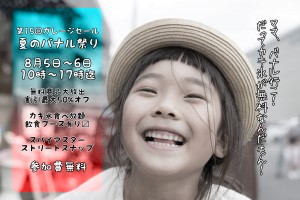 IMG_9414